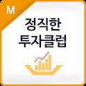 정직한투자클럽 Messenger icon
