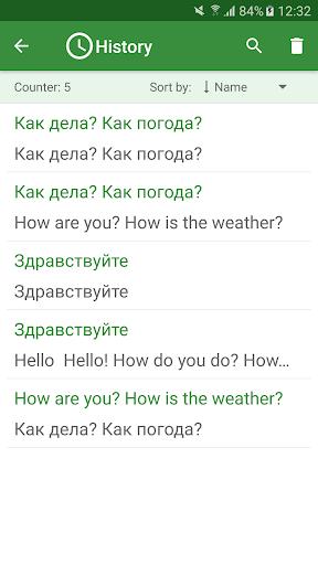 Russian - English Translator Screenshots 4
