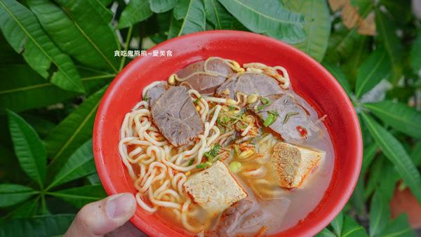 眷村味的麻辣牛肉麵與涼麵 –麻辣湘麵食館