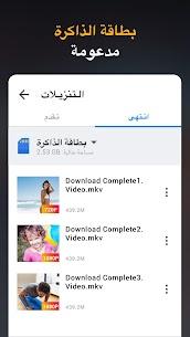 تطبيق تنزيل الفيديو بدقة HD – 2019 6