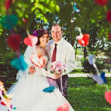 Wedding photographer Yuliya O (djokonda675). Photo of 23.12.2014