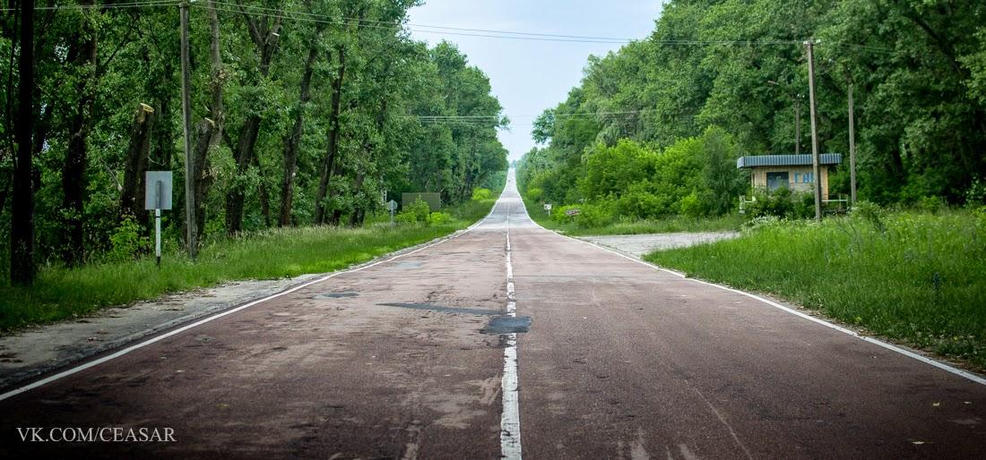 Дорога на Чернобыль