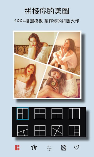 免費下載攝影APP|Insta Square Lite:Size Collage app開箱文|APP開箱王