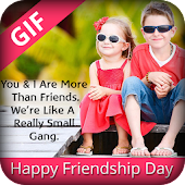 Friendship Day GIF 2017 - GIF for Friendship Day
