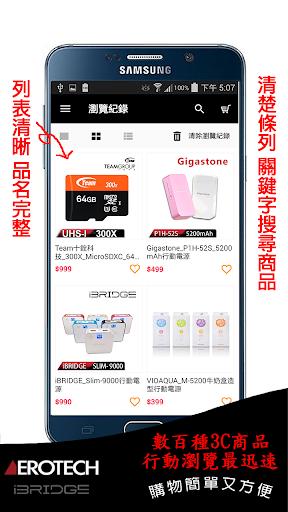 玩購物App|AEROTECHx91APP免費|APP試玩