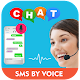 Download Write SMS by Voice For PC Windows and Mac