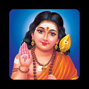 Skanda Sashti Kavasam
