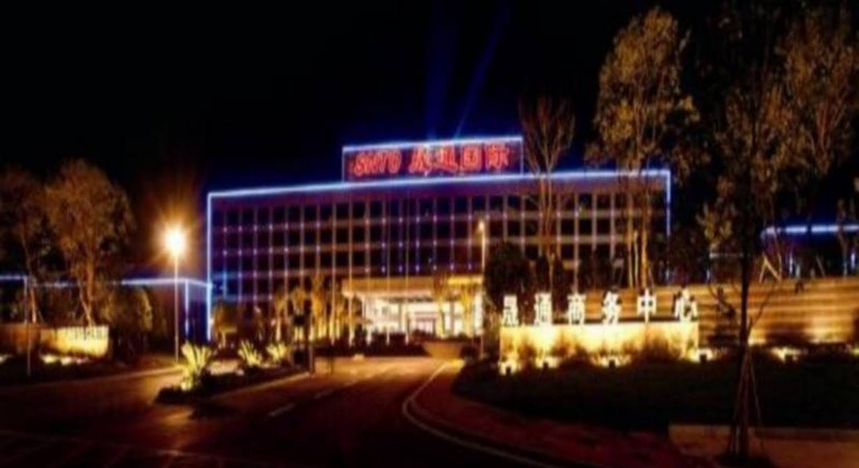 Changsha Suntown International Center Hotel