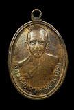เหรียญ พรหมสร(รอด) รุ่นแรก พ.ศ.2492 บล็อค หลังเรียบ สภาพพอสวย ใช้มานิดหน่อย แถมดูง่ายครับ จะหาสวยเวล