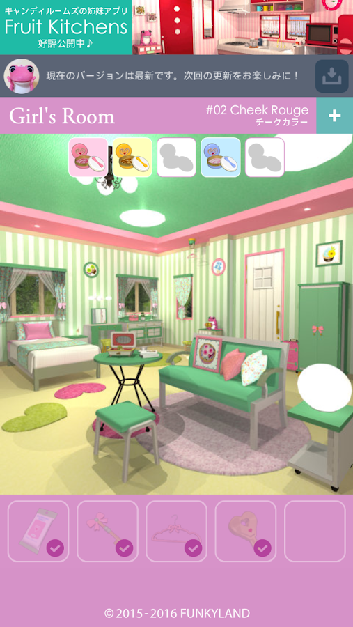 Escape Girl's Room- screenshot