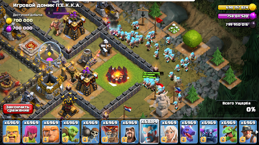 Fhx-Server for Clash of Clans for PC