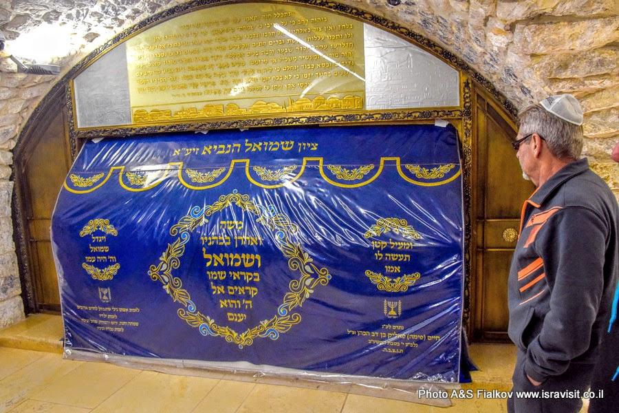 У гробницы пророка Самуила на экскурсии в Иерусалиме. Наби Самуил, гора Ликования.