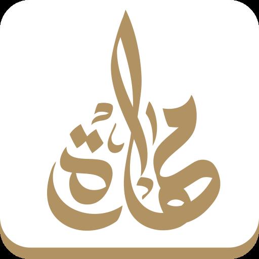 مهارة Maharah التطبيقات على Google Play