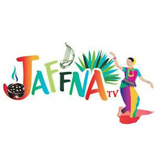 Download Jaffna TV For PC Windows and Mac apk screenshot 2