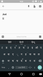 Just Hindi Keyboard - náhled