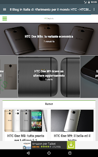 HTCBlogItalia- screenshot thumbnail