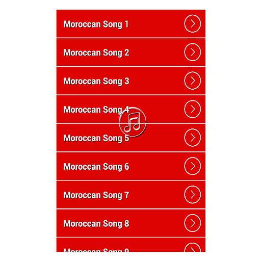 玩免費音樂APP|下載モロッコ歌2016 app不用錢|硬是要APP