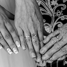 Wedding photographer Natasha Buss (natashabyss). Photo of 20.12.2016