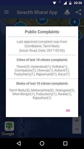 Swachh Bharat Clean India App 4.2.1 screenshots 7