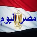 مصر اليوم icon
