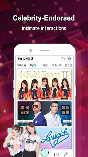 LANG Live Streaming -The Dream Fulfilling Platform 5.1.0.12 Screenshots 3