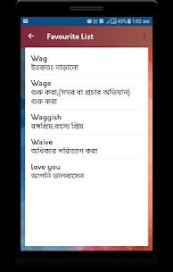 English to Bangla Translator 5