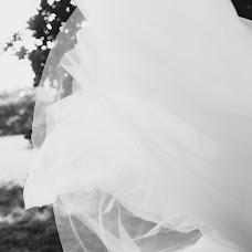 Wedding photographer Evgeniya Batysheva (b-bee). Photo of 19.08.2016
