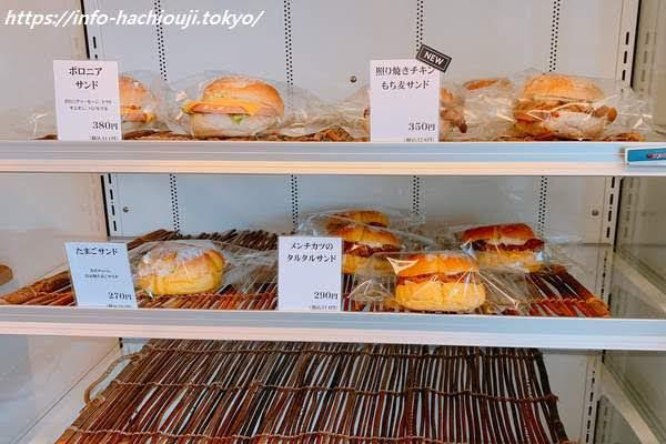 ブーランジェリーパリール めじろ台店 サンドイッチ