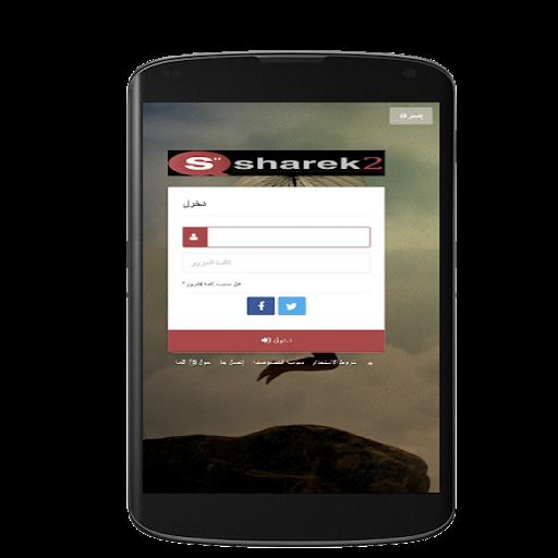玩免費遊戲APP|下載sharek2 app不用錢|硬是要APP