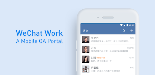 WeChat Work - Apps on Google Play