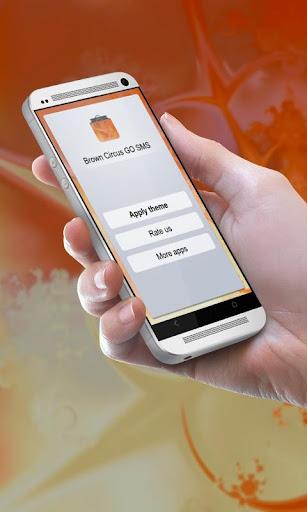 布朗馬戲團 GO SMS