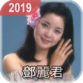 Teresa Teng Full Album Lyrics Android APK Download Free By Samiek_Developer