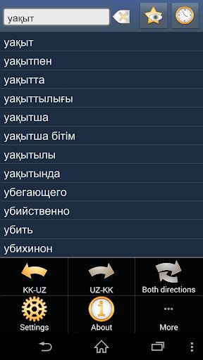 Kazakh Uzbek dictionary