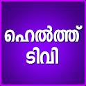 Health News Malayalam icon
