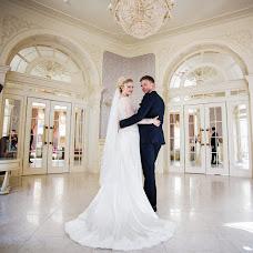 Wedding photographer Tatyana Levickaya (darina07). Photo of 04.02.2016
