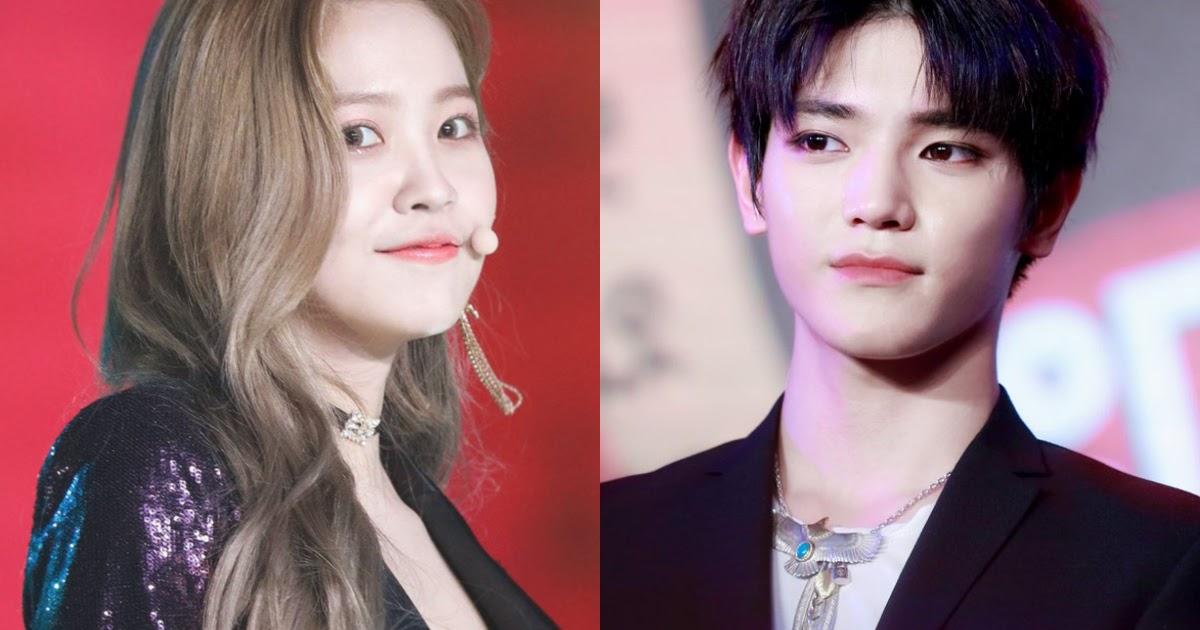 Cute Jimin Desktop Wallpaper Fans Suspect Red Velvet Yeri And Nct Taeyong May Be Dating