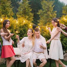 Wedding photographer Olga Rimashevskaya (rimashevskaya). Photo of 09.04.2017