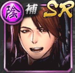 一輝(SR)