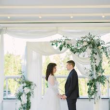 Wedding photographer Anastasiya Rodionova (Melamory). Photo of 06.05.2019