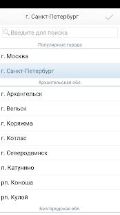 Акции Пятёрочки Ekran Görüntüsü