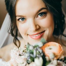 Wedding photographer Yuliya Volkogonova (volkogonova). Photo of 19.04.2017