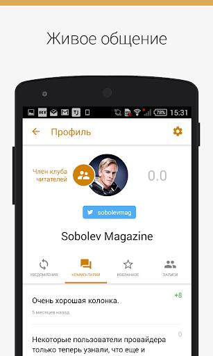 免費下載新聞APP|TJournal — новости интернета app開箱文|APP開箱王