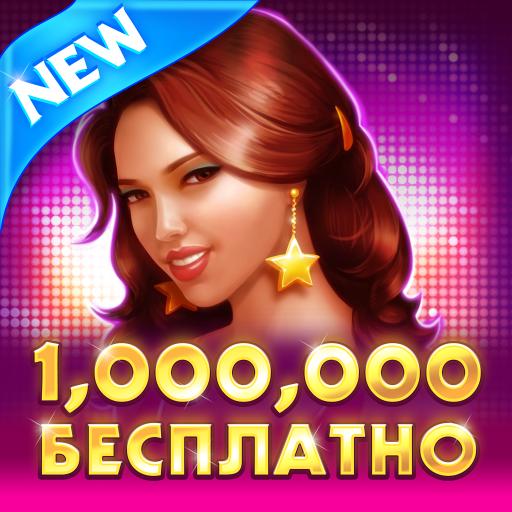 Слоты Сокровища Миров - казино автоматы бесплатно