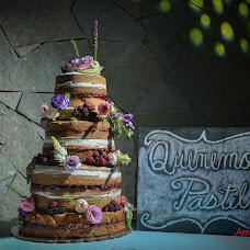 Fotógrafo de bodas Brenda Vazquez (AMOREFOTOCINEMA). Foto del 09.10.2017