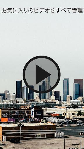 無料媒体与影片AppのMP4ビデオをダウンロード|記事Game