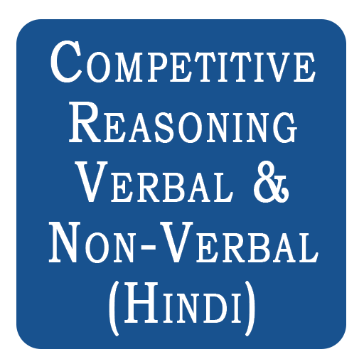 Competitive Reasoning Verbal & Non-Verbal Android APK Download Free By Devotionalappszone