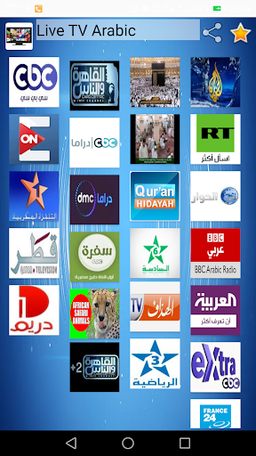 Arabic Live TV Apk by ArijStudio - wikiapk com