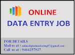 We have two types of jobs. Data entry and Ad posing
