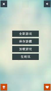 五子棋 X - náhled