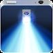 懐中電灯: LED Flashlight - Androidアプリ